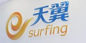 China-Telecom_Surfing
