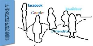 Socialmediastory