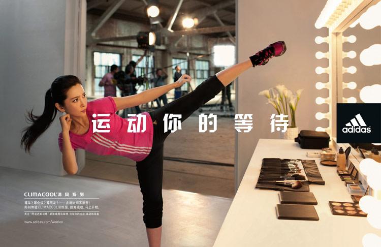 adidas_yundong_LBB