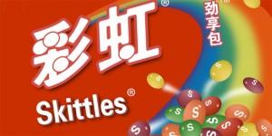 skittles_彩虹糖