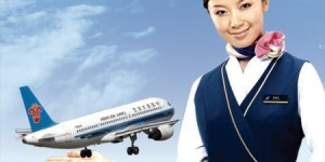 ChinaSouthAirlines