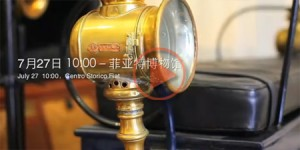 Fiat500VideoIn