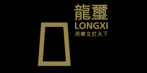 LONGXIAWARDS2011