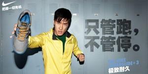 Nike_LX_Series