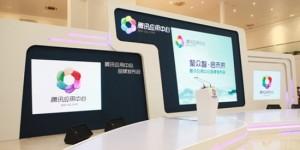 Tencent_App_Center_腾讯应用中心