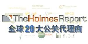 TheHolmesReportTop20