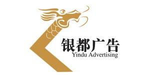 Yinduad