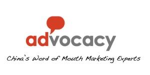 Advocary-Logo