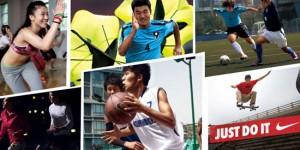 NikeIMG