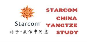 Starcom-Yangtze-Study-Cover