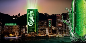 Carlsberg-HK-Image