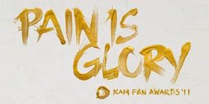 HK-Kam-Fan-Awards-2011