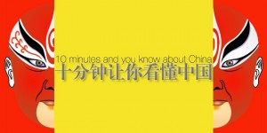 KNOWABOUTCHINA-VIDEO