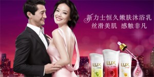 LUX-Shuqi-201111