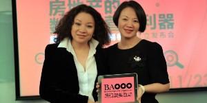 黑弧奥美董事长刘萨沙(左)和奥美互动中国区总裁陈蓉
