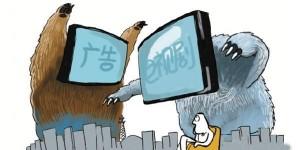 TVDrama-AD