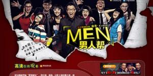 Tencent-Menbang