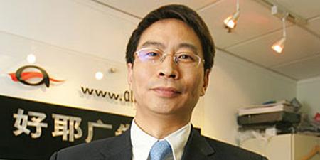 Zhu-Hailong-朱海龙