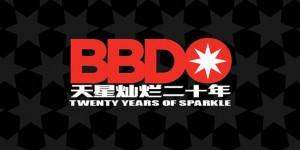 BBDO-20th-Anniversary-LOGO
