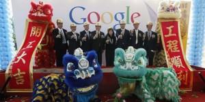 Google-HK-Data-Center