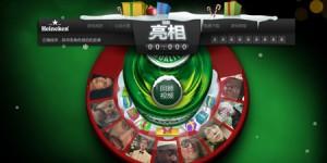 Heineken_Campaign_TD