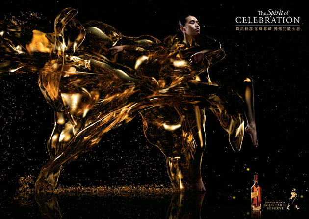 Johnnie-Walker-GoldLabel-02