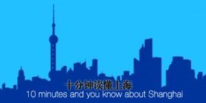 SHANGHAIin10