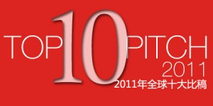 TOP10PITCH2011