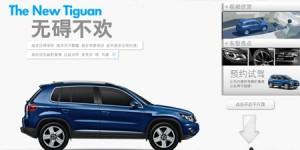 The-New-Tiguan-CV