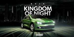 VW-scirocco-Kingdom-of-night-CV