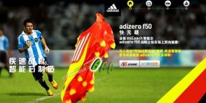adizero-f50