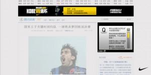 Mindshare_Nike-Social-DNA