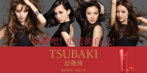 Tsubaki_imgcv
