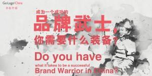 Go-Logo-China-IMG