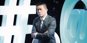 Sina-Charles-Cao