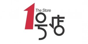 The-Store-Walmart