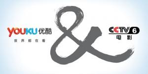 YOUKU电影网合作-IMG