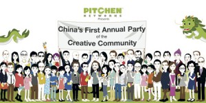 pitchen-EVENTS