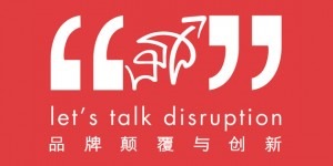 Disruption-LOGO