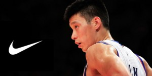 Jeremy-Lin-Nike