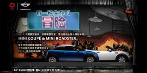 MINI-Youku