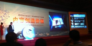 Sina-Content-Marketing