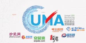 UMA-img