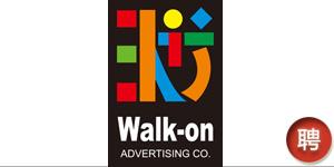 Walkon-HRLOGO
