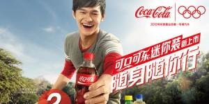 coke-journey-cover