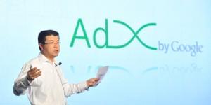 ADX-CHINA