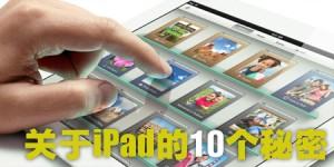 NewiPad10secrets-2