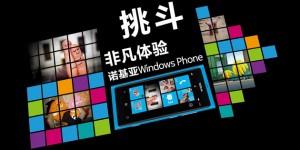 Nokia-Lumia800-cover