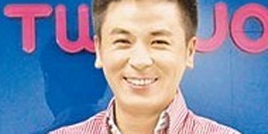Bobby-Shiu