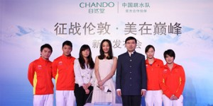 Chando-China-Driving-Team-London
